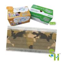 【上好生醫】雙鋼印(醫療防護口罩成人用 沙漠迷彩 50入/盒)