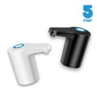 【ifive】新一代充電式電動抽水器 if-W05
