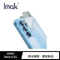 Imak OPPO Reno 6 5G 鏡頭玻璃貼