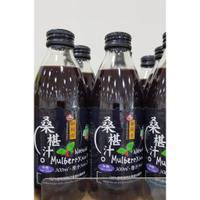 陳稼莊 桑椹汁(加糖) 即飲300ml*36罐~免運