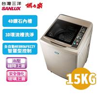 SANLUX 台灣三洋 媽媽樂15公斤 超音波單槽洗衣機 SW-15NS6 振興再享5%回饋