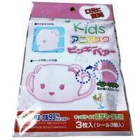 【日本進口】羊咩咩立體 兒童口罩 6枚/2包(0-12歲可 小孩口罩 嬰兒口罩 幼幼口罩)