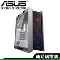 華碩 ROG Strix Helios White Edition 白 CPU高19 E-ATX 機殼
