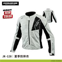 【柏霖總代理】日本 KOMINE 夏季防摔衣 PROTECT FULL MESH JKT JK-128