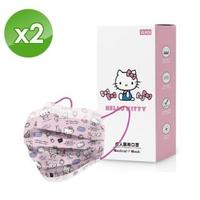 【南六】成人醫用口罩-HELLO KITTY 彩妝風(12入*2盒)