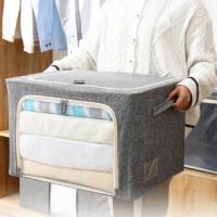 【JOEKI】容量66L-棉麻鋼架收納箱 衣物棉被鋼架收納箱-SN0118(棉麻收納箱 雙開式收納箱 防塵箱)