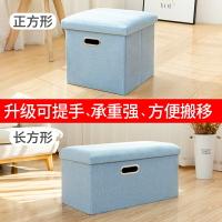 長條凳 收納凳子儲物凳可坐成人沙發小凳子家用長方形椅收納箱神器換鞋凳『XY24777』【77免運節】