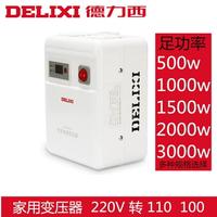 220V轉110V 110V轉220V備註德力西變壓器1500w 2000w 3000w 220V轉110V100v電源轉換器1000W