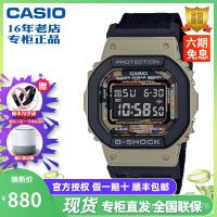 卡西歐手錶男G-SHOCK軍工迷彩方塊電子GA-2100SU/DW-5610SUS-5/3A