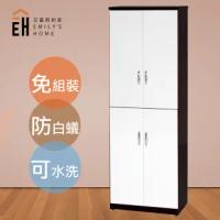 【艾蜜莉的家】2.7尺塑鋼四門鞋櫃(緩衝油壓門片)