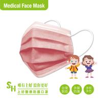【上好生醫】兒童|蜜桃粉|50入裝 醫療防護口罩