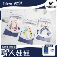 限量 東京奧運 TOKYO 2020 紀念商品 晴天娃娃 東奧正版授權 鑰匙圈 吊飾 耀瑪騎士機車安全帽部品