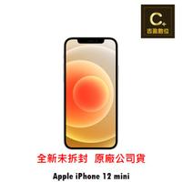 【現貨】Apple iPhone 12 mini 128G 5.4吋 空機 【吉盈數位商城】歡迎詢問免卡分期