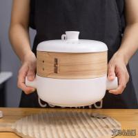 艾尼💖日式蒸籠砂鍋湯鍋燉鍋蒸鍋竹製蒸屜多層陶瓷家用燃氣蒸汽鍋蒸籠鍋