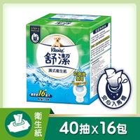 舒潔 濕式衛生紙40抽 x16包