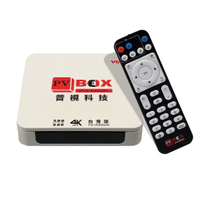 PVBOX普視電視盒 贈無線滑鼠/飛鼠擇一(1G/16G)(2G/32G) (4G/64G)