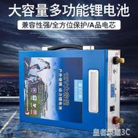 鋰電池12V鋰電池大容60ah80AH動力電瓶100ah氙氣燈逆變器大容量鋰電瓶 摩登生活