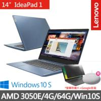 【送Google音箱+螢幕防窺片】Lenovo IdeaPad Slim 1 14吋輕薄筆電 82GW007ATW(AMD 3050E/4G/64G/Win10S)