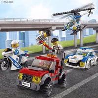 ㍿◙樂高積木男孩子城市系列警察局60141警系局8飛機警車益智拼裝玩具