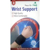 【Fe Li 飛力醫療】HA系列 自黏式遠紅護腕帶(H11-醫材字號)