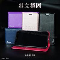 【吸合皮套】Sony Xperia L3 5.7吋 I4332 磁吸側掀保護套/手機套/保護殼-ZW