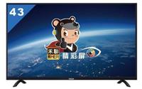現在買最便宜*台灣精品【禾聯液晶】43吋液晶電視《HF-43VA1》台灣大廠品質讚* 全新原廠保固3年