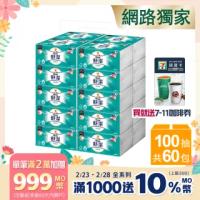 【Kleenex 舒潔】MOMO獨家森林便當袋柔韌潔淨抽取衛生紙100抽x60包/箱