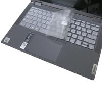 【Ezstick】Lenovo IdeaPad Flex 5i 5 14 IIL 奈米銀抗菌TPU 鍵盤保護膜(鍵盤膜)