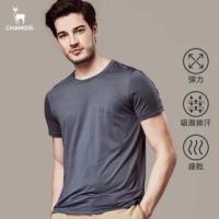 【Chamois】機能彈力速乾吸濕排汗素面T-shirt(灰)