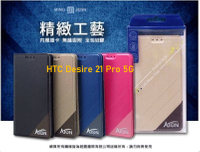 ATON 鐵塔系列 HTC Desire 21 Pro 5G 手機皮套 隱扣 側翻皮套 可立式 可插卡 含內袋 手機套 保護殼 保護套