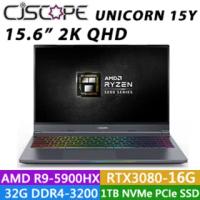 【CJSCOPE 喜傑獅】UNICORN 15Y銀鐵灰(R9-5900HX/RTX3080-16G/16G*2/1TB PCIe M.2 SSD/Win10)