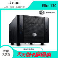 Cooler Master 酷碼 Elite 130 雙U3黑1大機殼《客訂產品恕不提供鑑賞期》