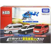 【Fun心玩】TM39911 正版 麗嬰 日本 TOMICA TM緊急出動車輛組 (四款) 警用車 救護車 直昇機