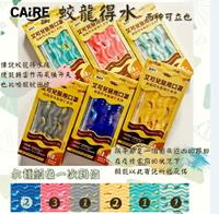 艾可兒 划龍舟造型(綜合色) 平面醫療口罩 一盒10入  十二願藥局《全月刷卡累積滿$3000賺5%回饋》