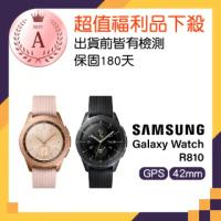 【SAMSUNG 三星】福利品 Galaxy Watch 42mm 藍牙智慧手錶(R810)