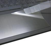 【Ezstick】ASUS ROG Strix G15 G513 G513QM TOUCH PAD 觸控板 保護貼