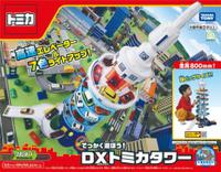 摩天塔 小汽車 tomica takara 多美 TOMY玩具組 摩天 塔 真愛日本