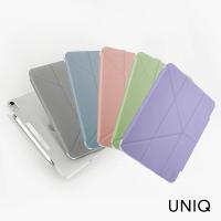 【UNIQ】iPad Air 10.9吋4代 Camden 抗菌磁吸設計支架多功能透明保護套