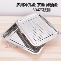 不鏽鋼濾油盤 304不鏽鋼濾油盤炸串油炸商用長方型餃子盤瀝水盤茶盤燒烤撒料盤ab5528