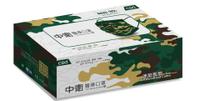 現貨 中衛醫療口罩成人- 軍綠迷彩 30片/盒【全月刷卡累積滿$3000賺5%回饋】