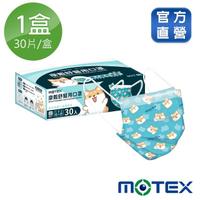 【MOTEX 摩戴舒】醫用口罩 成人款 柴語錄(獨家授權 共30入)
