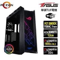 【華碩平台】R7八核{闇影中將}RTX3080Ti獨顯水冷電玩機(R7-5800X/32G/500G_SSD/RTX3080Ti-12G)