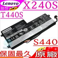 LENOVO 電池(原廠內置式)-聯想 X240,X240S,X250,X250S,X260,X270,45N1110,45N1111,45N1113,45N1117,45N1118