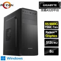 【技嘉平台】R5六核{聖堂神兵W}Win10效能電腦(R5-5600G/8G/512G_SSD)