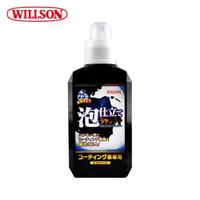 【WILLSON】03099 花香泡沫鍍膜洗車精 濃縮洗車精(日本原裝進口)