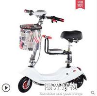 電動機車女士迷你電瓶車小海豚電動滑板車電動自行車摺疊小型電動車代步車 NMS陽光好物