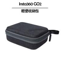 【Insta360】GO 2 輕便收納包(副廠)