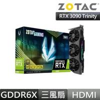 【ZOTAC 索泰】GAMING GeForce RTX 3090 Trinity 顯示卡(ZT-A30900D-10P)