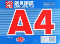 萬事捷 MBS護貝膠膜亮面護貝膠膜A4特級品80U(100張入)