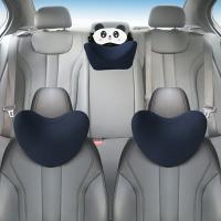 車上側睡頭枕 兒童汽車頭枕護頸枕后排車用小孩睡覺神器車載側靠枕車內座椅睡枕『XY23250』